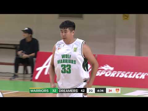 Wolf Warriors v Formosa Dreamers | CONDENSED HIGHLIGHTS | 2018-2019 ASEAN Basketball League