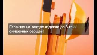 интернет магазин посуды в киеве(, 2012-10-17T16:37:11.000Z)
