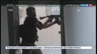 Вот так выглядиттурецкий AndquotИсточник мираandquot. Уличные бои в сирийском Рас-эль-Айне.