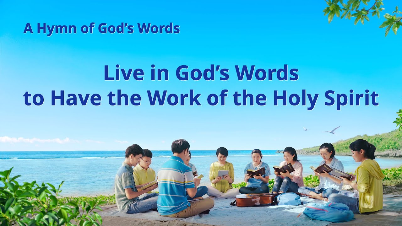 """""""Live in God's Words to Have the Work of the Holy Spirit""""   2020 English Christian Song"""