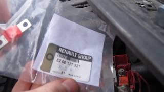 Renault Scenic 2 вышел из строя предохранитель на плюсовой клемме АКБ