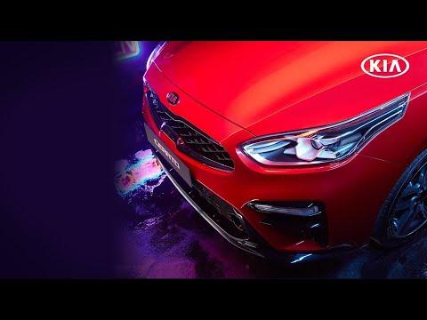 Una noche para recordar | Cerato | Kia Motors Colombia