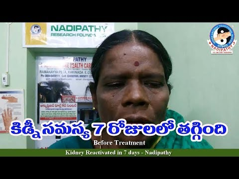 kidney-reactivated-in-7-days---nadipathy