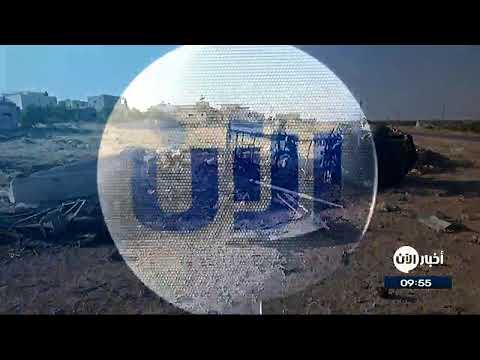 بث مباشر - موجز أخبار العاشرة صباحا  - نشر قبل 4 ساعة