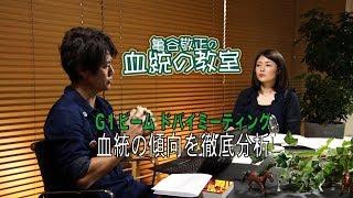 競馬番組 月50本以上!! 【netkeibaTV】 https://news.sp.netkeiba.com/?...