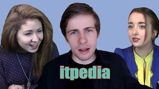 Реакция на itpedia ('Алексей Шевцов')