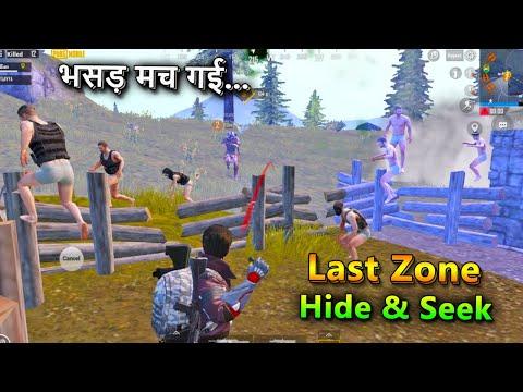PUBG Hide and Seek in Livik Map | East Port Funny Gameplay | Bollywood Gaming