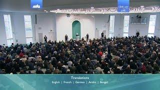 Friday Sermon (Urdu) 15 December 2017: Men of Excellence