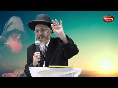 הרב יוסף מוגרבי - שמירת העיניים והפה (באבא אלעזר)