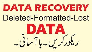 Data Recovery | Reover Your Lost Deleted Formatted Data For Pc/Laptop