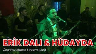 Ömer Faruk Bostan & Hüseyin Kağıt - Erik Dalı & Hüdayda - 2019 Video