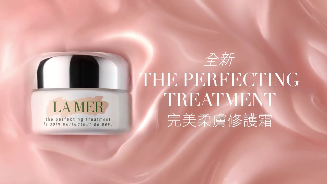 Buy it now. Free shipping. Skin looks radiant and naturally balanced as imperfections fade. Fresh b18 2018 batch. La mer moisturizing cream 0. 12oz/3. 5 ml.