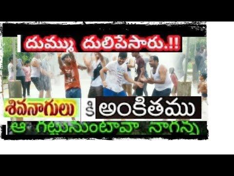 Aa Gattununtaava Full Video Song ( rain dance) - Rangasthalam | Ram Charan, Samantha