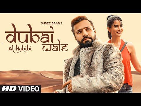 Dubai Wale Full Song Shree Brar  Avvy Sra  Jashn Agnihotri  Latest Punjabi Songs 2020