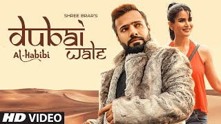 Dubai Wale (Full Song) Shree Brar | Avvy Sra | Jashn Agnihotri | Latest Punjabi Songs 2020