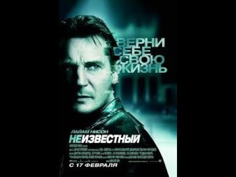 Неизвестный  2011 DUAL BDRip XviD AC3  HQ ViDEO