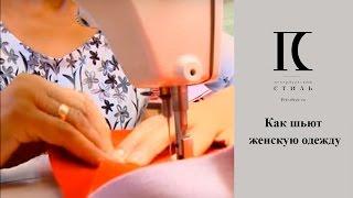 видео Женская одежда от производителя оптом