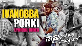 Vaasu Naan Pakka Commercial Ivanobba Porki Lyrical   Anish Tejeshwar   Nishvika N