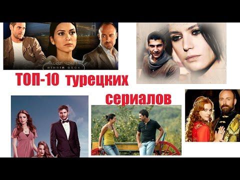 Самые красивые турецкие актёры (Топ-20)