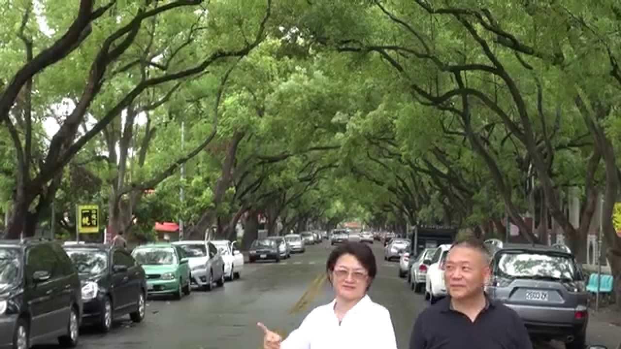 尋根之旅〈中興新村〉 2015 8 14 - YouTube