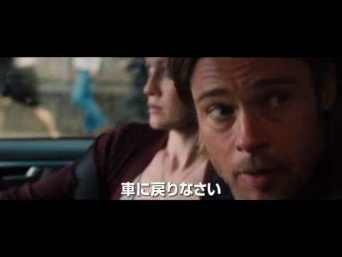 映画『ワールド・ウォーZ』予告編