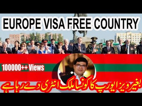 1st Europe Visa Free Country