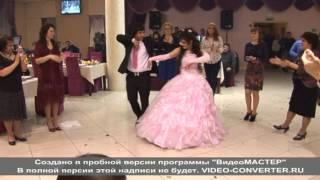 Eynarin Tomsk toyu dance Lezginka ) Лезнигка на свадьбе Эйнара в Томске. Marneuli 2013 Eynar.