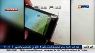 فيديو يظهر حالات الغش بامتحان التعليم المتوسط