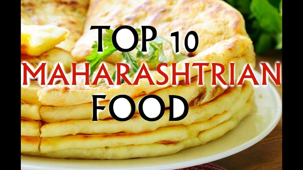 TOP 10 POPULAR MAHARASHTRIAN FOOD - YouTube
