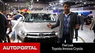 Toyota Innova Crysta Auto Expo 2016 - Autoportal