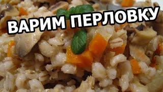 видео Суп из перловки с мясом рецепт с фото