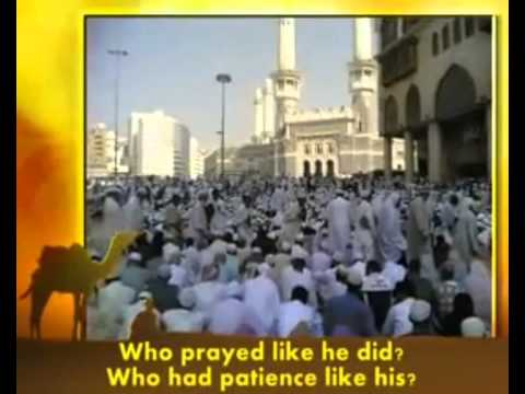 Muhammad Nabina Beautiful Arabic Naat played in the streets of Makkah and Madina   Video Dailymotion