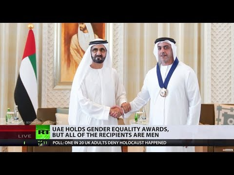 UAE holds gender equality awards... where all recipients are men