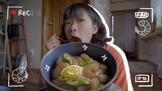 간장새우장을 만들어 먹어보자! 집에서 하기 쉬운 요리 …