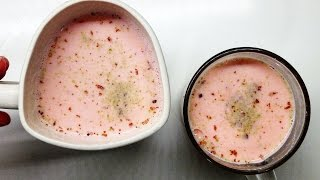 How to Make Pink Tea (Kashmiri Chai)