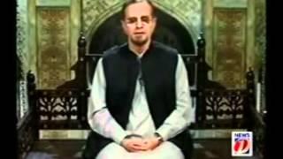 Zaid Hamid's 'Yeh Ghazi' series episode 9 - Hazrat Mohammad Bin Qasim (RA)