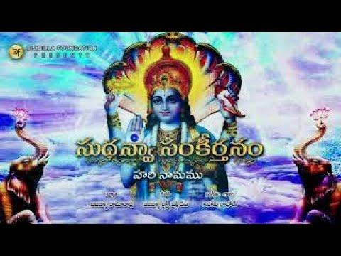 Hari Naamamu - Kanakesh Rathod