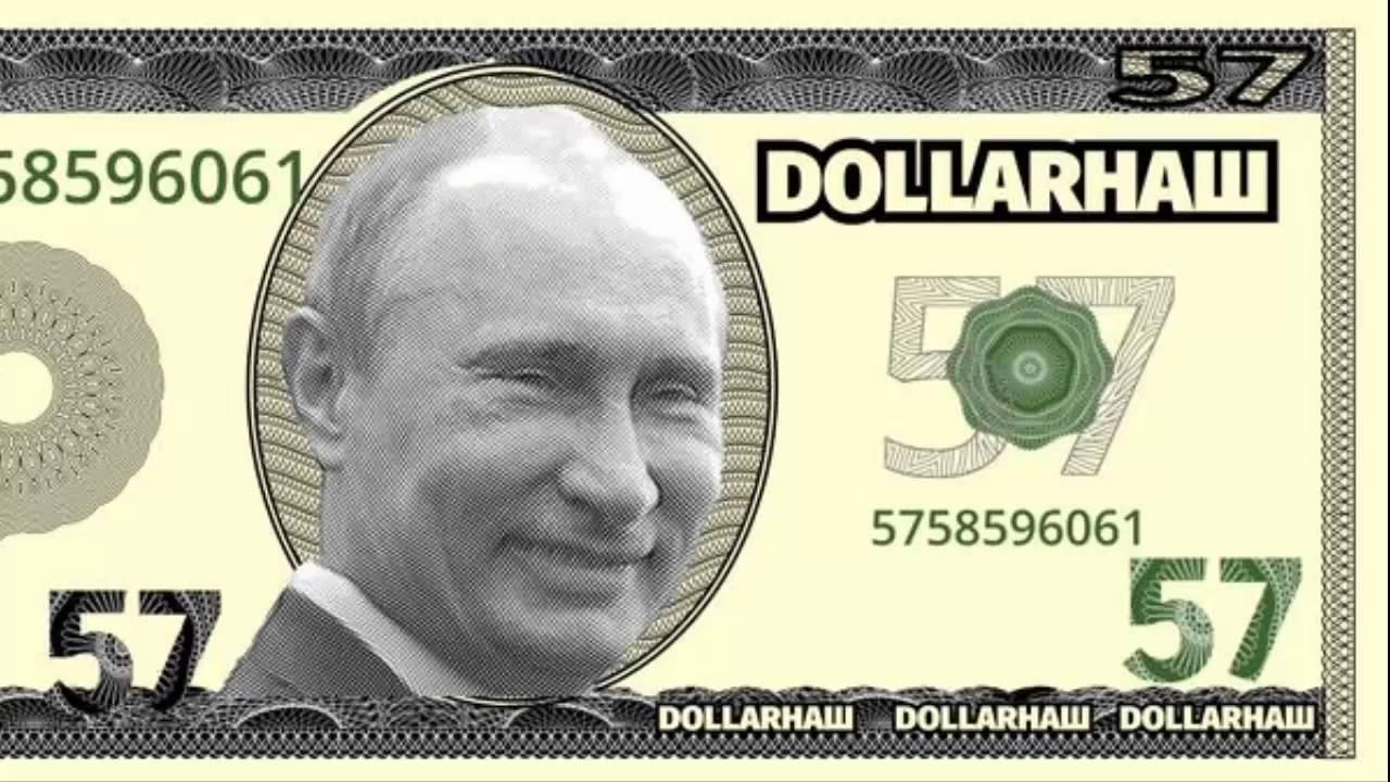 Прикольные картинки доллара