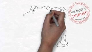 Смотреть как нарисовать лошадь карандашом  Как научиться рисовать лошадь(как нарисовать лошадь, как нарисовать лошадь поэтапно, как нарисовать карандашом лошадь, как нарисовать..., 2014-08-07T06:13:56.000Z)