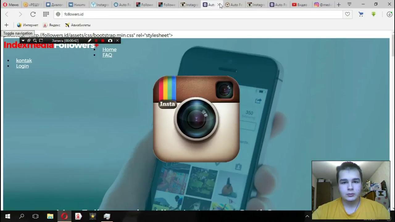 раскрутка аккаунтов в instagram бесплатно