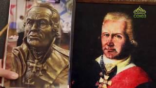 Величайший флотоводец Феодор Ушаков