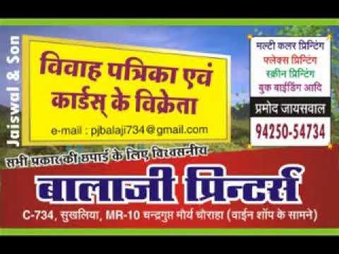 Image result for bharat mata mandir indore