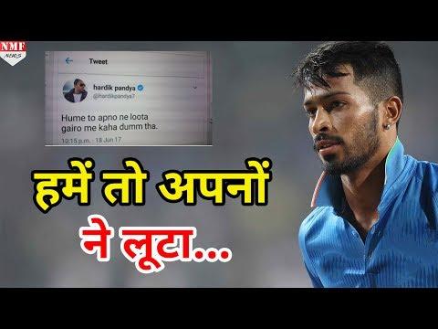 Social Media पर Hardik Pandya को लेकर छिड़ी बड़ी जंग