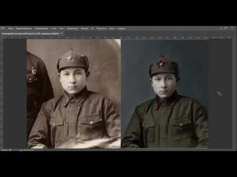 #50. Реставрация фото для бессмертного полка. [часть 2\2 - колоризация]