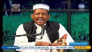 محمد النصري - معذور لو قلبي اشتهاك