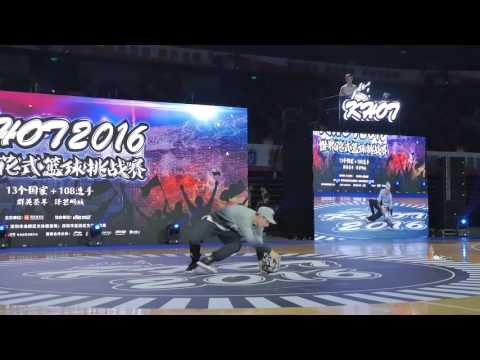 KHOT2016 WFSB Challenge #41 2ndRd09 Menimoi vs FIRE
