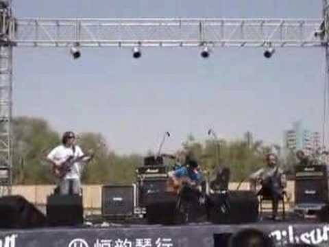 uyghur  Flamenco band