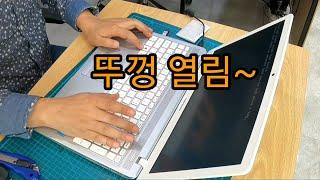 삼성 셀러론 1.5 노트북  hdd/ssd로  교체하기…