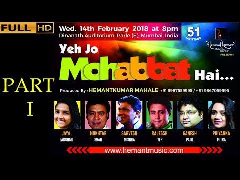 Ye Jo Mohabbat Hai... Full Show Part 01 by Hemantkumar Musical Group