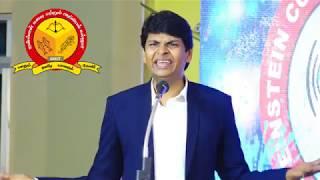 Motivational speech to Students - Mr.Vijayan, Anchor, News 7